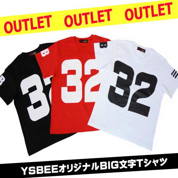 ff6462a2dfb05 ダンス 衣装 ヒップホップ ダンス衣装 キッズ トップス Tシャツ ビッグロゴ 32 プリントTシャツ キッズ ジュニア レディース メンズ