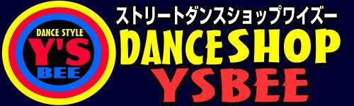 ストリートダンスショップYSBEE